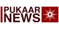 Pukaar News